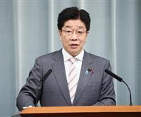 北朝鮮SLBM試射警戒「米韓などと緊密連携」 加藤官房長官