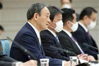 菅首相、2030年度温室効果ガス削減目標「できるだけ早く打ち出す」