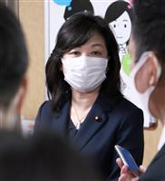 自民・野田幹事長代行「説明責任が自民議員の役割」処理水の風評被害対策に