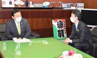 アクアライン800円継続へ国交相に談判 千葉・熊谷知事「好感触」