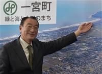 東京五輪まで100日 サーフィン会場の千葉・一宮町民「海外客来ず残念」