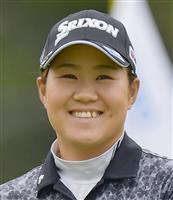 畑岡9位浮上、渋野18位 女子ゴルフの12日付世界ランキング