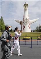 大阪で異例の聖火スタート 公道中止、万博記念公園を周回