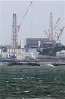 台湾紙、原発処理水の海洋放出に懸念 「近隣国が関心」