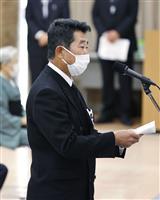 悲しみ胸に「前へ歩む」 熊本地震5年