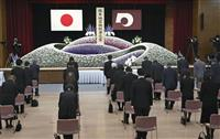 276人犠牲、被災地祈り 熊本地震5年