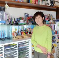 熊本地震から5年、文具店に灯った光 「まだやめない」亡き夫に誓った再開