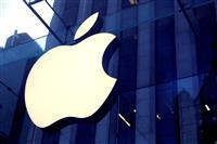 新iPadプロ発表か アップル、20日にイベント