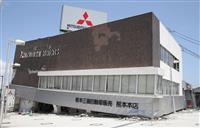 熊本地震5年 被災企業で災害対策進む コスト課題も