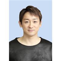 山本耕史さんがコロナ感染 ゲスト出演の舞台降板