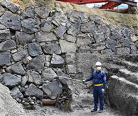 400年前築造か 皇居で江戸城の石垣出土 当時の姿そのままに