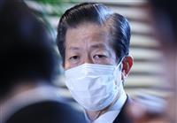 中韓批判「受け入れず」 公明の山口代表、処理水放出で
