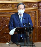 菅首相、熊本地震5年でメッセージ「引き続き復興に全力」