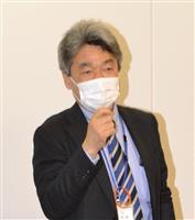 うちわ会食 神戸市は反対 県に配布の見直しを要請