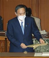 首相、GWにインド、フィリピン訪問 維新・鈴木氏に