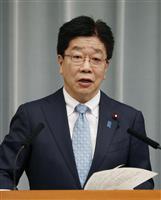 加藤長官「丁寧に説明」 韓国大統領の国際海洋法裁への提訴検討で