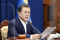 「韓国が赤っ恥」 処理水提訴検討で自民外交部会長