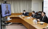 福島第1原発処理水放出 IAEAの調査団、夏ごろの日本派遣で今後調整 梶山経産相とグロ…