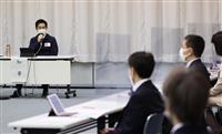 1130人感染の大阪 5月には重症者420人超も