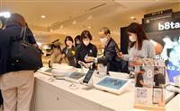 「コト消費」とオフライン 米シリコンバレー発祥体験店舗 博多阪急などで期間限定店舗
