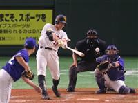【野球がぜんぶ教えてくれた 田尾安志】どんな環境でも個性を出す
