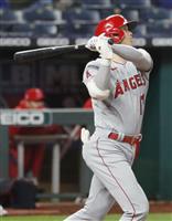 大谷翔平、4号ソロで日米通算99本塁打 連日の3安打