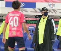 C大阪、クルピ監督復帰も徳島相手に今季ホーム初黒星