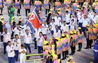 IOC、北朝鮮に東京五輪参加要請か 韓国紙報道