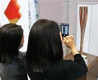 聖火リレートーチの巡回展示再開 埼玉