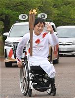 JR脱線事故負傷者2人も聖火つなぐ 大阪のリレー終了