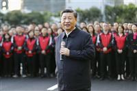 「中国が世界的大国目指している」米国家情報長官室が年次報告書