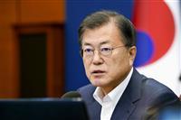 韓国大統領、処理水放出で国際裁判所への提訴「積極検討」