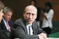 米上院、SEC委員長承認 巨額損失問題対応が課題