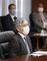 景気「持ち直している」 日銀総裁、コロナ影響注視