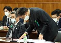 総務省、フジHD対応説明で昭和56年のTBS外資比率を提示