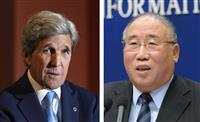米特使が中国側と気候変動で協議 数少ない協力分野で米側の出方探る習政権