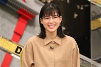 石井杏奈が尊敬する女性アーティストの名言は?