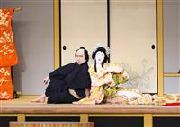 【鑑賞眼】歌舞伎座「四月大歌舞伎」 36年ぶり奇跡の「桜姫」