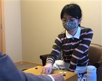 仲邑菫二段「大和ハウス杯十段戦」予選C3回戦進出