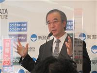 新潟県知事、時短要請を検討 16日のコロナ対策本部会議で