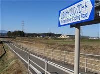 自転車で観光周遊、身近に 山田川サイクリングロード全線開通 宇都宮市