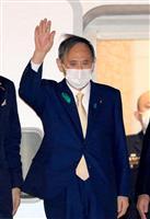 日米首脳会談 安保、人権、調達網…主なテーマは