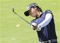 19歳笹生、「64」で首位発進 渋野14位 米女子ゴルフ