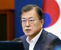 韓国、左派政権で軍事費増額傾向 26年までに日本超え
