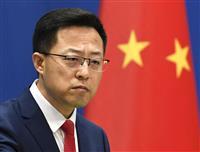 中国、米代表団と蔡英文総統との会談に反発 「核心的利益に関わる」