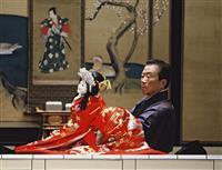 文楽人形遣いで人間国宝、吉田簑助さん引退へ