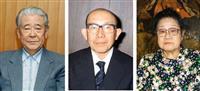 著作権法違反で告発状提出 平山さんらの偽作版画問題