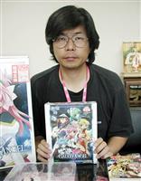 【話の肖像画】ブシロード会長、新日本プロレスオーナー・木谷高明(60)(4)決意を固め…
