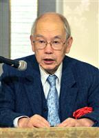 筑波大学名誉教授の村上和雄氏が死去 正論メンバー