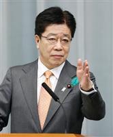 中国政府、海洋放出めぐり駐中国大使に抗議 加藤長官「引き続き高い透明性で情報提供」